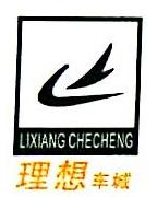 杭州理想车城有限公司 最新采购和商业信息