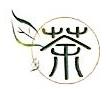 武夷山传承茶文化有限公司 最新采购和商业信息