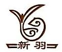 黔南开元茶业有限责任公司 最新采购和商业信息