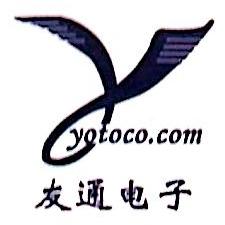 沈阳友通兴业电子系统有限公司 最新采购和商业信息