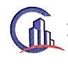 龙海市城投房地产开发有限公司