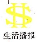 上海世民信息科技有限公司