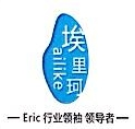 深圳车在旅途科技有限公司