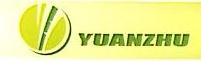 沈阳园竹科技有限公司 最新采购和商业信息