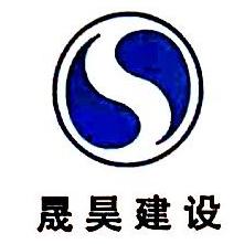 常州晟昊建设工程有限公司 最新采购和商业信息