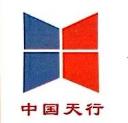 江西天晟化工有限公司