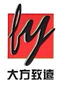 广西方远防腐科技有限公司 最新采购和商业信息