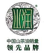 湖南山润油茶科技发展有限公司