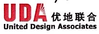 优地联合(北京)建筑景观设计咨询有限公司 最新采购和商业信息