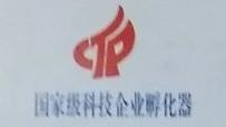 射阳县高新科技创业园有限公司 最新采购和商业信息
