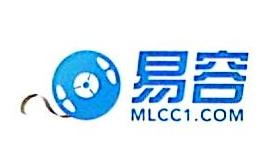 深圳市易容信息技术有限公司 最新采购和商业信息
