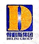 山东得利斯彩印有限公司 最新采购和商业信息