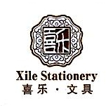 桐庐喜乐文具有限公司 最新采购和商业信息