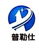 广州普勒仕交通科技有限公司 最新采购和商业信息