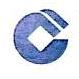 中国建设银行股份有限公司德清支行 最新采购和商业信息