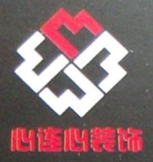 衢州市心连心装饰工程有限公司 最新采购和商业信息