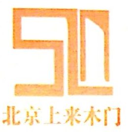 秦皇岛凯鼎商贸有限公司 最新采购和商业信息