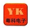 广东诚迅粤科机电有限公司 最新采购和商业信息