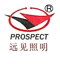 东莞市远华照明灯具有限公司 最新采购和商业信息