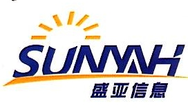上海盛亚信息技术有限公司 最新采购和商业信息
