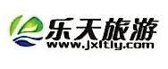 上饶市乐天国际旅行社有限公司 最新采购和商业信息