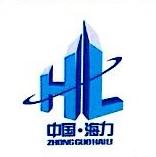 靖安县海创房地产开发有限公司