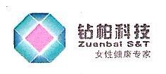 杭州钻柏科技有限公司 最新采购和商业信息