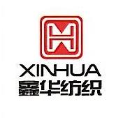 福建省鑫华纺织科技有限公司 最新采购和商业信息