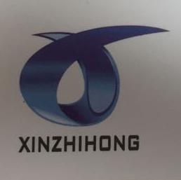 厦门鑫日鸿建筑劳务有限公司 最新采购和商业信息
