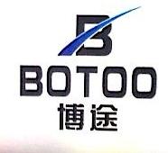 深圳市博途电子科技有限公司 最新采购和商业信息