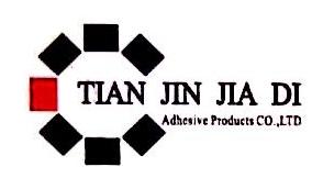 天津嘉迪胶粘制品有限公司 最新采购和商业信息