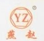 邯郸市燕赵紧固件制造有限公司 最新采购和商业信息
