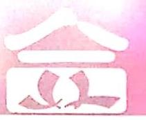 沈阳合佳乐陶瓷有限责任公司