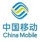 中国移动通信集团吉林有限公司松原分公司
