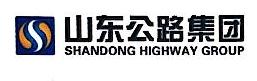 山东奥联信息科技有限公司 最新采购和商业信息