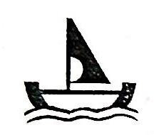 嵊泗华浦船务有限公司 最新采购和商业信息