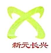 广西长兴检测有限公司 最新采购和商业信息