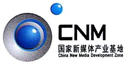 北京太阳雨物业管理有限责任公司