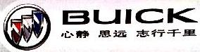 台州市辰来汽车销售服务有限公司 最新采购和商业信息