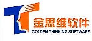 江苏省计算技术研究所有限责任公司 最新采购和商业信息