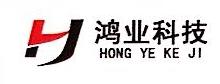 北京鸿业远图科技有限公司