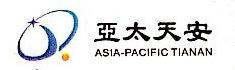 北京亚太天安科技咨询有限公司 最新采购和商业信息