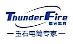 深圳市雷火光电科技有限公司 最新采购和商业信息