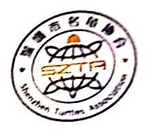 深圳金龟国水产养殖有限公司 最新采购和商业信息