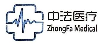 嘉兴中法医疗器械有限公司 最新采购和商业信息