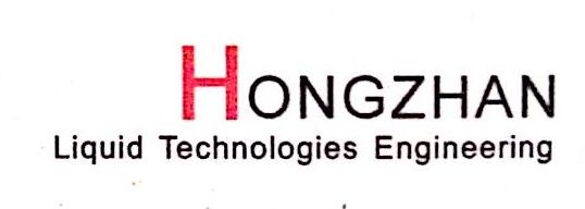 长春鸿展流体技术有限公司 最新采购和商业信息