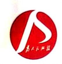 江西大众实业有限公司 最新采购和商业信息