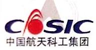 上海天隆航天紧固件有限公司 最新采购和商业信息