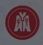 深圳茂源资本资产管理有限公司 最新采购和商业信息
