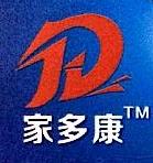 深圳市家多康科技有限公司 最新采购和商业信息